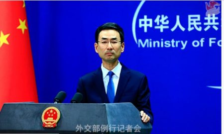 China foreign ministry spokesperson Geng Shuang